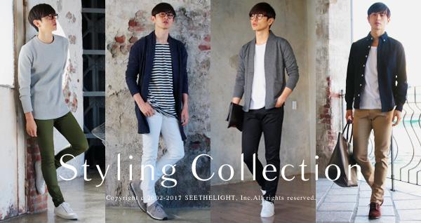 20170204_styling-bar