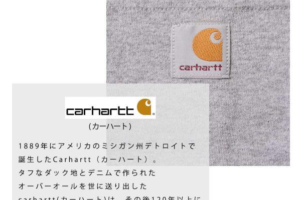 CARHARTT(カーハート)も2019春、メンズコーデに欠かせません!