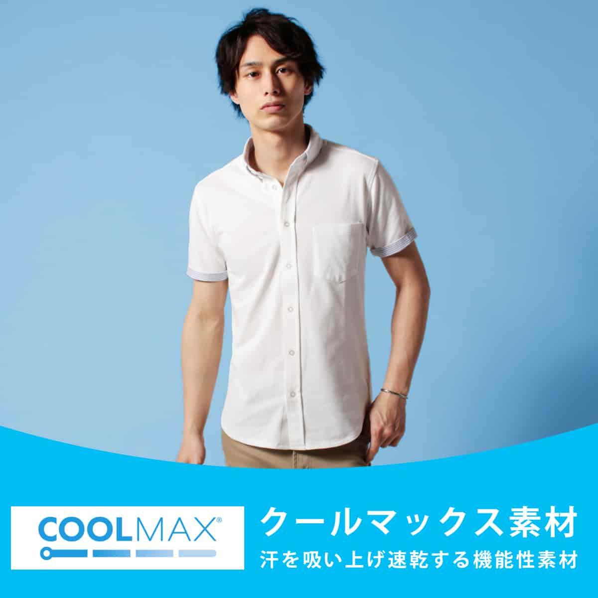 COOLMAX(クールマックス)