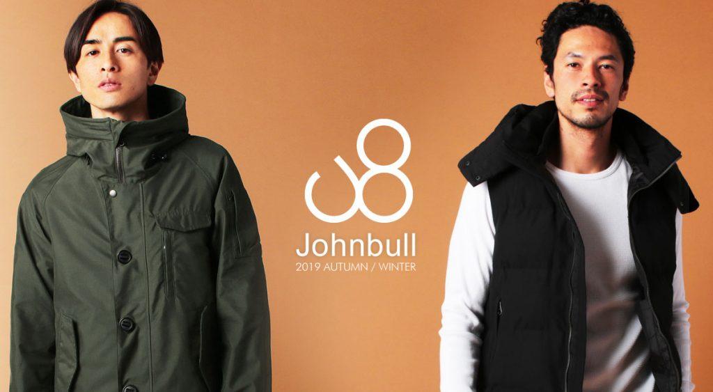 Johnbull(ジョンブル)