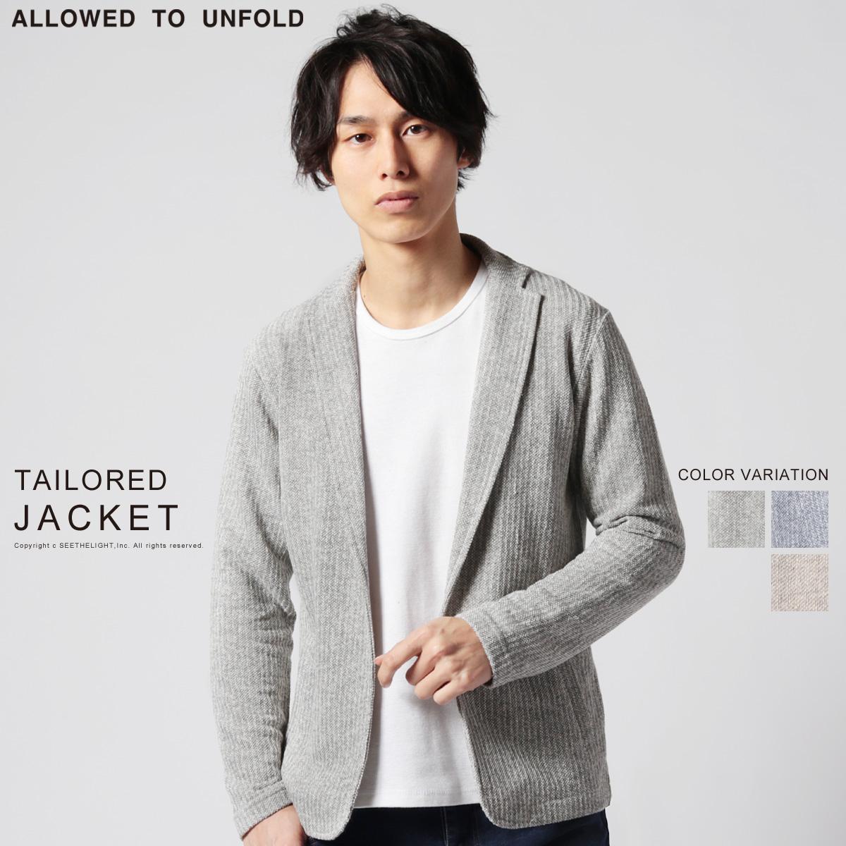 メンズ テーラードジャケット